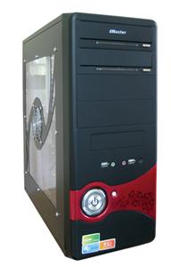 Case-Emaster-E2XX-Son-Tinh-Dien-1